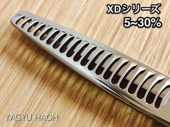 C85A103D-255B-44EC-9D1F-A923CB4CCB8F.jpeg